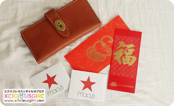 macys gift cards, red envelopes, fossil wallet