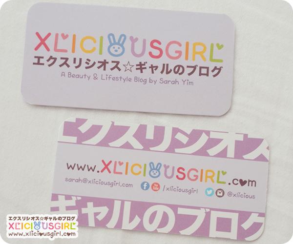 xlicious girl beauty blogger business card design