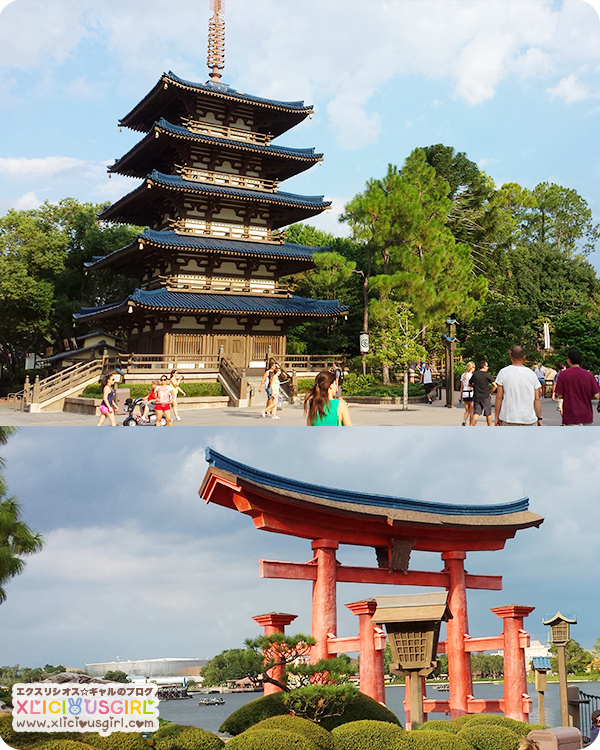 walt disney world epcot center japan