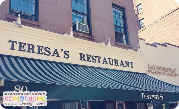teresa's restaurant in brooklyn new york