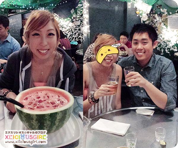 pocha 32 watermelon soju korea town new york