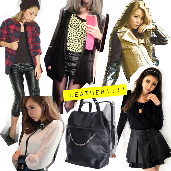 september 2013 gyaru fashion trends leather