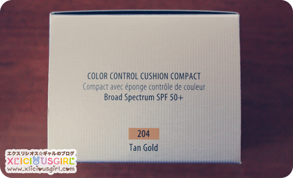 amore pacific color control cushion compact cc cream review