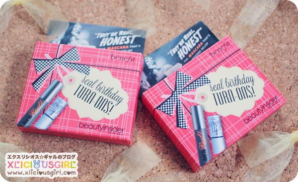 back 2 skool makeup set giveaway gyaru beauty products