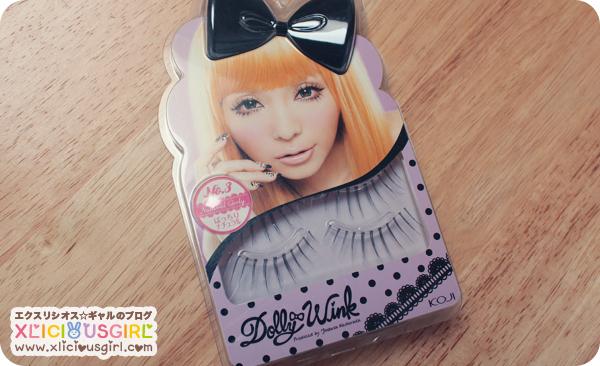 xlicious girl blogs gyaru lovers giveaway makeup beauty
