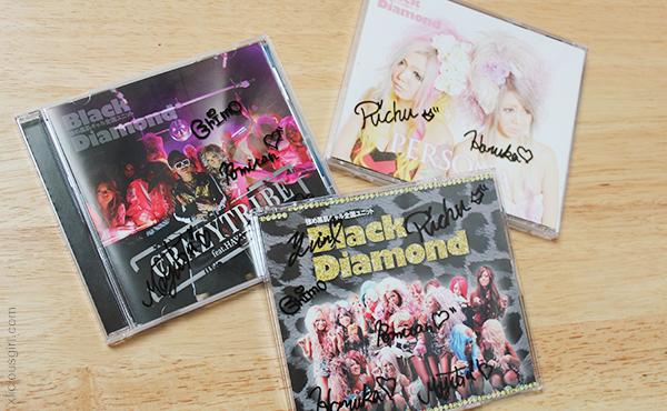 black diamond crazy tribe gyaru signed cd giveaway