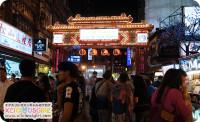 Asia Trip 2014: Taiwan