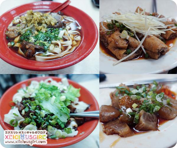taiwan asia trip night market