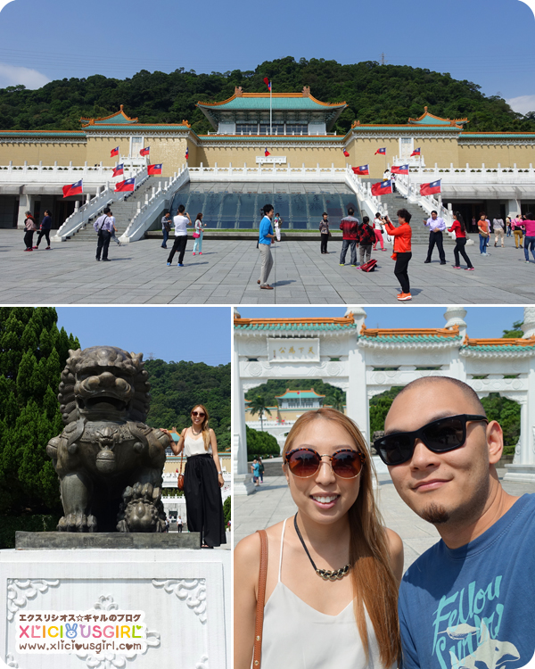 taiwan asia trip museum