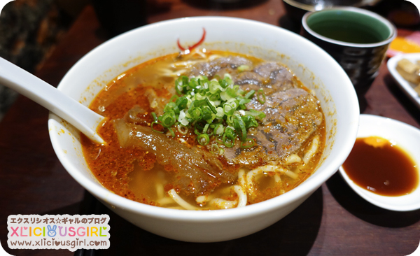 taiwan asia trip beef noodle