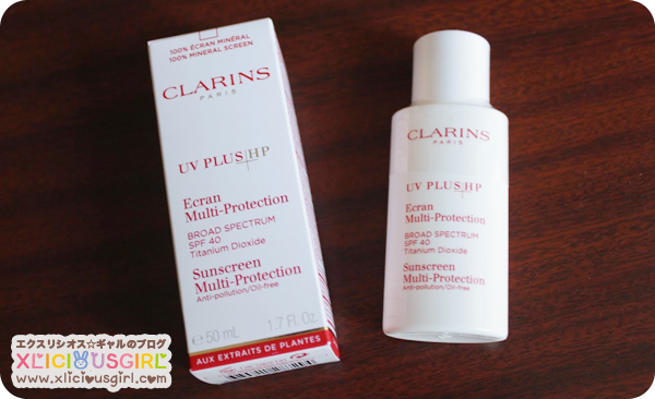 Clarins Sunscreen Blog Review