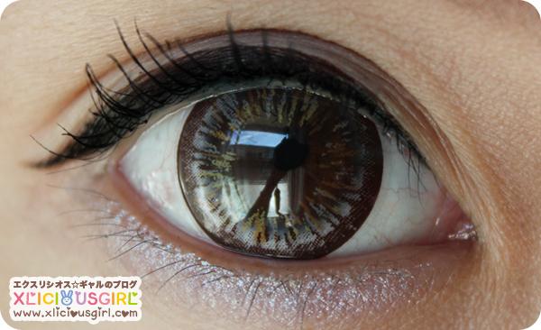 ellen panda brown circle lens
